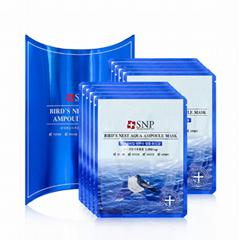 韓國正品SNP海洋燕窩水庫面膜