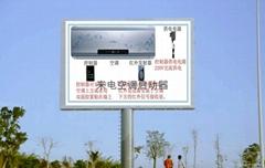 廣告招牌空調來電啟動器