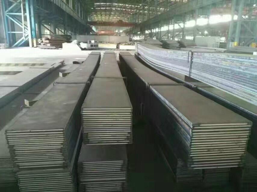 Flat bar,SS400 3