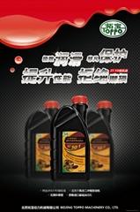 二沖程專用機油