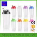 plastic sport water bottle