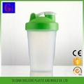 Speciall stocked shaker bottle bpa free