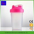 PC shaker bottle bpa free salad shaker cups factory 5
