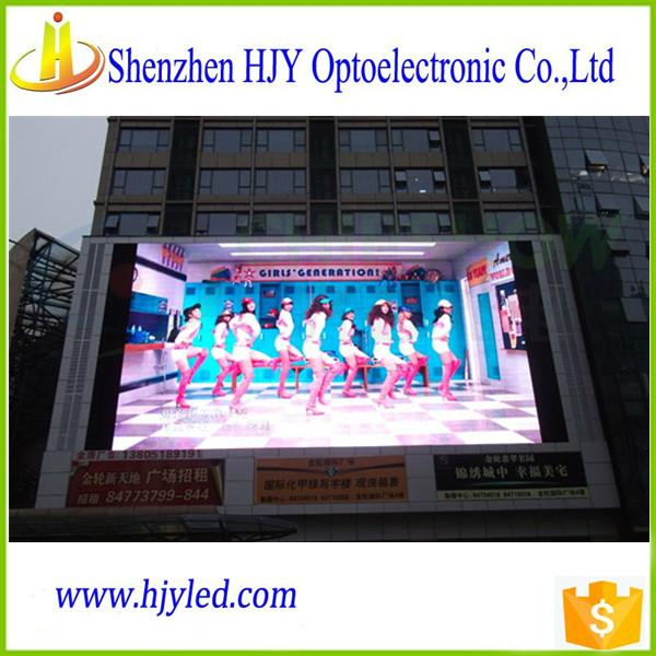 China factory new style indoor full color p6 led display with high quality 1
