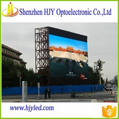 Chinese p8 outdoor advertise led