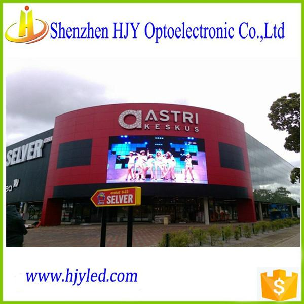 Chinese p8 outdoor advertise led billboard 2