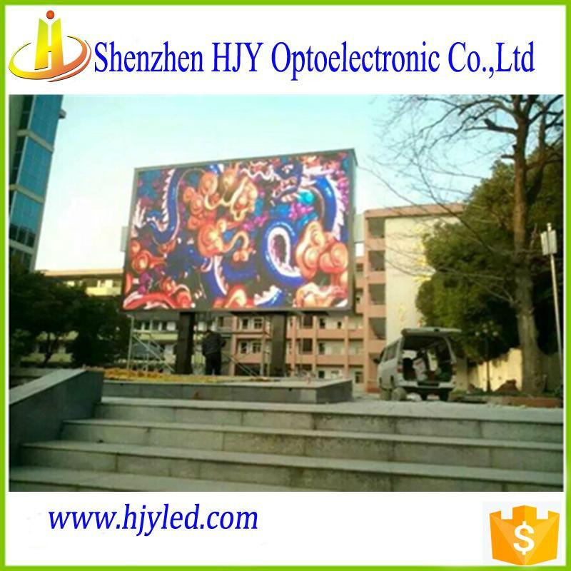 hd excellent quality p8 outdoor full color led display 2