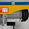 Electric mini hoist Capacity 200kg 5
