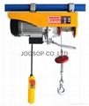 Portable Electric Hoist 800kg & 220V,