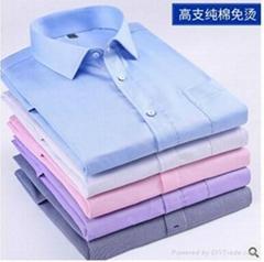 Non-Iron white blue Check Dress Shirt
