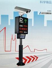 泸州  车牌扫描收费系统 AK-P809