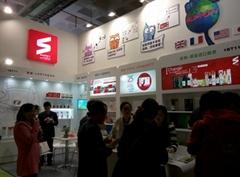 2017第十七届亚洲(上海)国际食品饮料展览会