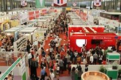 2017第十二屆中國(上海)國際健康產業博覽會