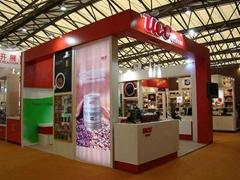 SFEC2017第十三屆上海綠色食品及有機食品展覽會
