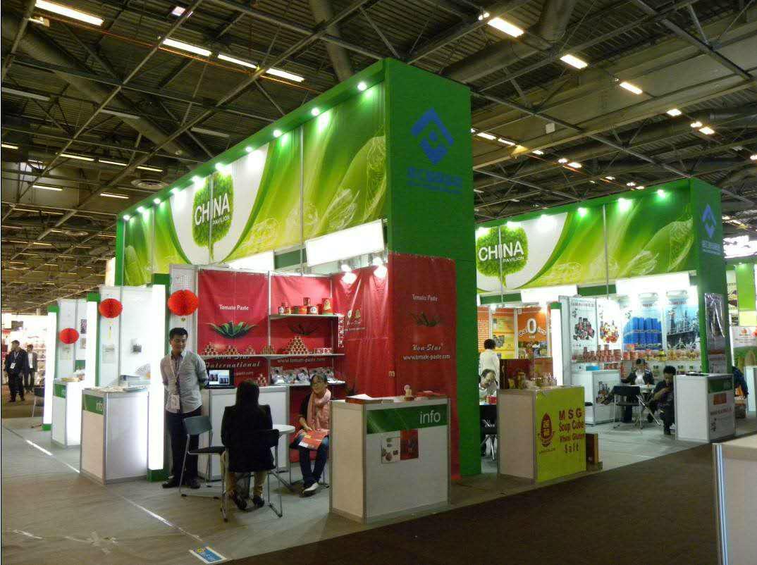2017第十三届上海高端进口食品与饮料展览会 3