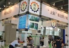 2017第十七届中国北京国际优质大米与精品杂粮博览会