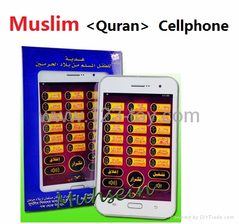 hot sell HS Group HaS muslim toy learning study ipad cellphone 1