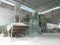 API Grade Barite and White Barite Powders 3