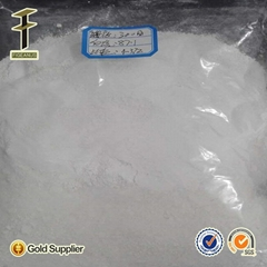 API Grade Normal Natual White Barite Powders