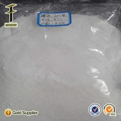 API Grade Normal Natual White Barite Powders