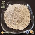 API Grade Lower-Level Barite Powders