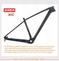 2017 Toray Carbon Fiber Bike Frame 29ER