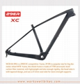 2017 New Toray Carbon Fiber 29ER Carbon Mountain MTB Bicycle Frame PF30 2