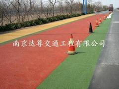 供應南京達尊熱熔型道路交通彩色防滑標線