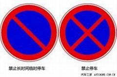 南京停车场设施