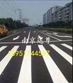 南京達尊道路劃線 3