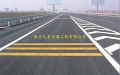 南京道路禁停线