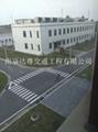南京道路劃線熱熔型標線 3