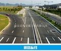 南京道路劃線熱熔型標線 4