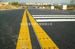 南京道路劃線njdz-2020達尊熱熔振盪標線