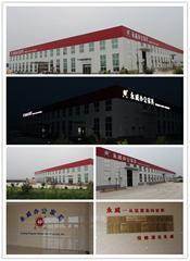 LUOYANG YONGWEI OFFICE FURNITURE CO.,LTD