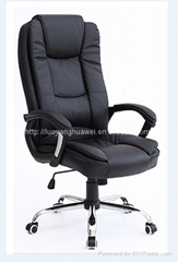 Factory supply leather office chair