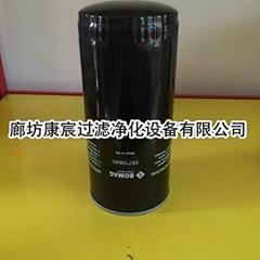 寶馬格壓路機濾芯05710640