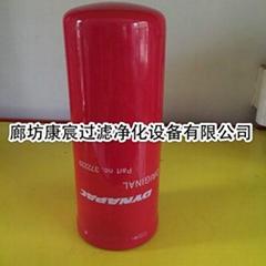 戴納派克攤鋪機液壓濾芯372229