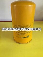 翡翠液压滤芯CS-150-A10-A
