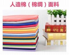 純棉布(棉綢)