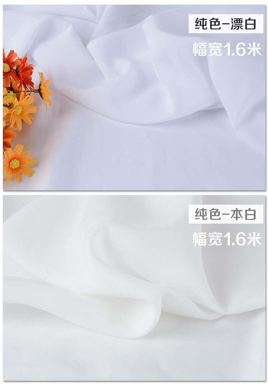 純棉布(棉綢) 2
