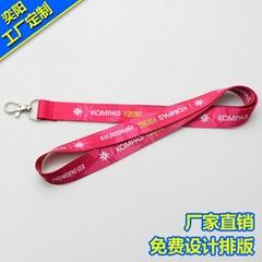 工廠定製工作証挂繩手機吊繩 熱轉印挂帶印Logo
