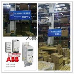 ABB变频器ACS380系列机械类传动