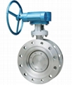 Casting Butterfly Valve triple offset