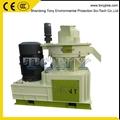 Hot Sale Biomass Ring Die Pellet Machine 3