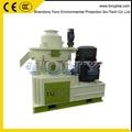 Hot Sale Biomass Ring Die Pellet Machine 4