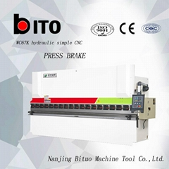 WC67Y 40T/2200 hydraulic cnc press brake
