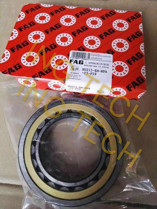 NU215  FAG  Cylindrical roller bearing 1