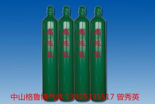 高纯氢 1