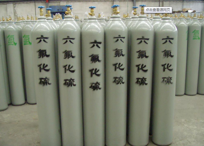 六氟化硫SF6氣體 1
